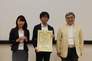 Award2014_1.JPG