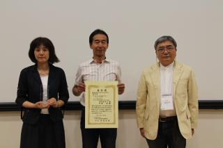 Award2014_2.JPG