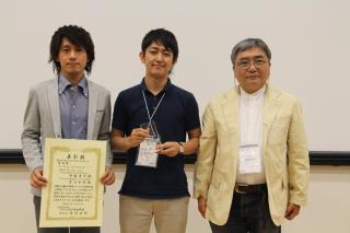 Award2014_3.JPG