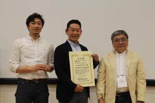 Award2014_4.JPG